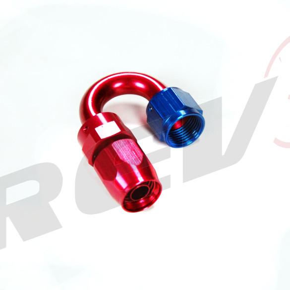 180 Degree Double Swivel Hose End - Aluminum; -12AN